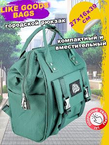 """Рюкзак серии """"Like Goods"""", D0002/11299"""