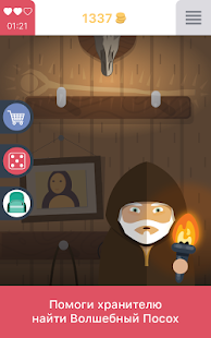 Game Wordica одноклассники apk for kindle fire