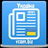 Новини України APK for Bluestacks