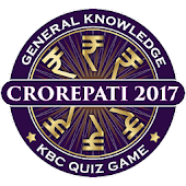 KBC 2017 : English Quiz Game