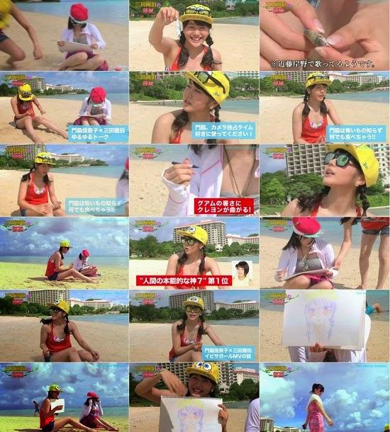 (TV-Variety)(720p) YNN [NMB48チャンネル] 三田画伯の部屋 #19 門脇佳奈子 140909