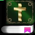 Biblia de estudo APK for iPhone