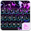 Sparkling Butterfly Keyboard