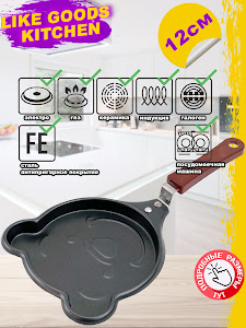 Сковорода серии Like  Goods, LG-11998