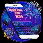 Firework 2018 Theme Keyboard Icon