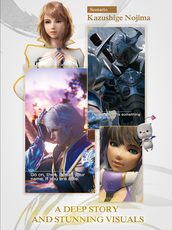 MOBIUS FINAL  FANTASY Screenshot 1