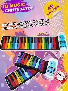 Музыкальный Инструкмент серии Город Игр, Пианино N2