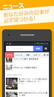Screenshot of Yahoo! JAPAN - ニュースや検索を快適に!