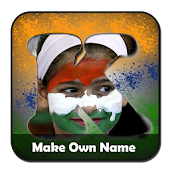 App ABCD India Flag Name Art Letter Creation/Mixer APK for Windows Phone