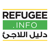 Free Download Refugee Info APK for Samsung