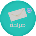 App Sarahah New صراحة جديد APK for Kindle