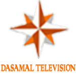Dasamal Tv Network APK Image
