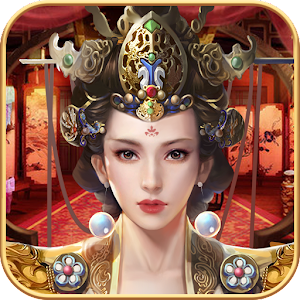 Emperor And Beauties For PC / Windows 7/8/10 / Mac – Free Download