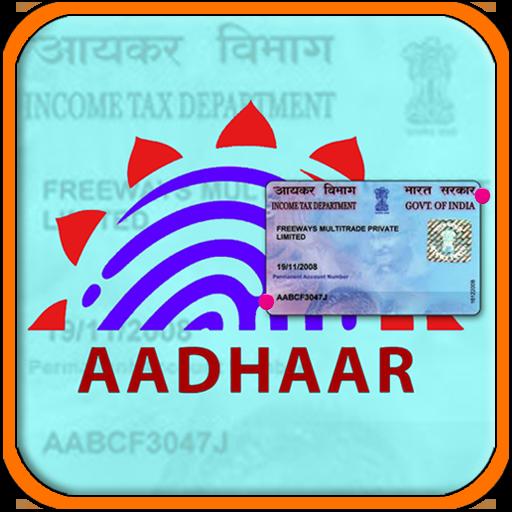 Link Aadhar With Pan Card (app)
