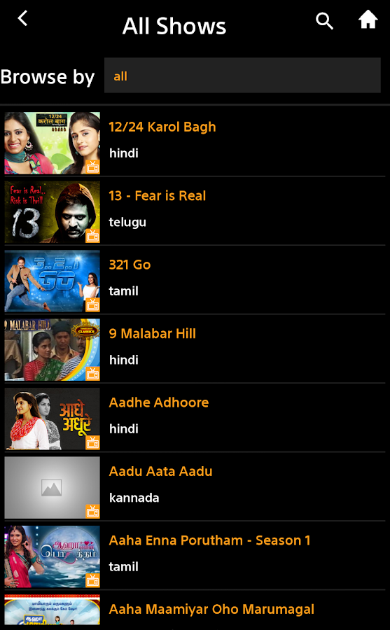 OZEE - Entertainment Now Screenshot 4