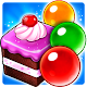 Pastry Pop Blast - Bubble Shooter APK