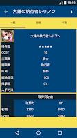 Screenshot of CC圖鑑 (2015-06-13 停止更新)