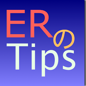 ER?Tips for Android