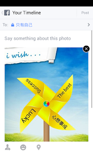 I wish, pinwheel, funny, fun - screenshot