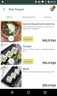 Eats Easy - screenshot