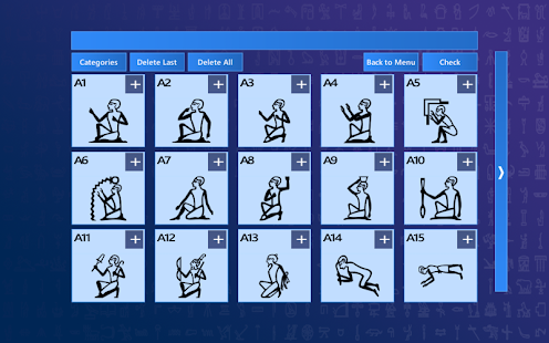 Hieroglyphs 2 - screenshot