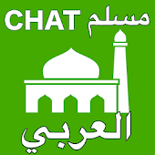 Download Chat Muslim Arabs APK to PC
