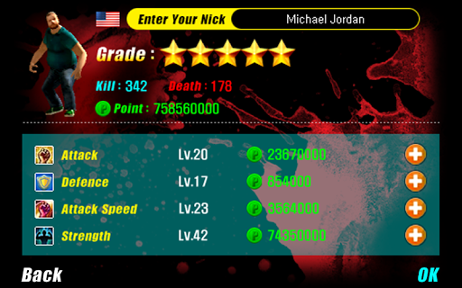 Group Fight Online screenshot 17
