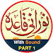 Noorani Qaida in URDU Part 1 (audio) Icon