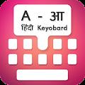 Type In Hindi Keyboard APK for Bluestacks