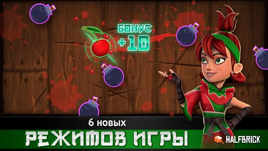 Fruit Ninja Screenshot
