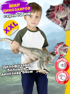 "Игрушка-фигурка серии ""Город Игр"", D7.4"