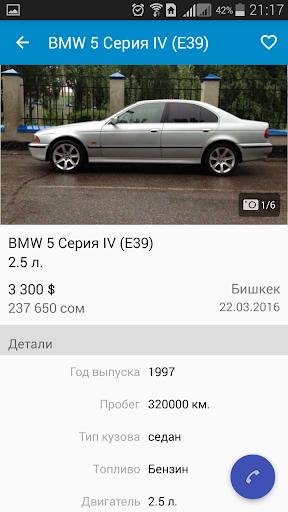 Mashina.kg - купить и продать авто в Кыргызстане screenshot 2
