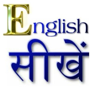 learn English with Hindi Icon