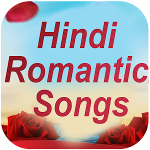 hindi romantic songs 2017