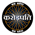 Game Play KBC Hindi-English 2016 APK for Windows Phone