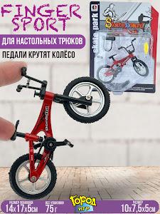 """Игрушка, набор серии """"город игр"""" N0.5"""