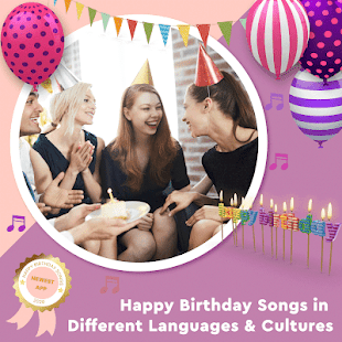 Birthday Songs with Name: Birthday Wishes, Cards for pc