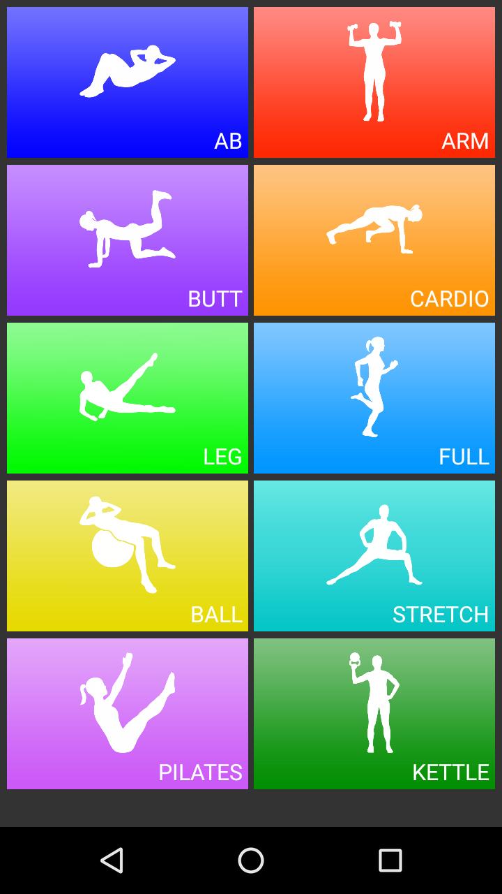 Daily Workouts Screenshot 1