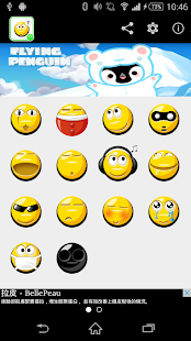 Stickey Bobo Smiley - screenshot