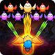 Chicken Shoot Blaster: Alien Invaders Shooter