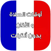 Prayer Times in France APK for Nokia