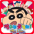 Game 짱구액션디펜스2015 apk for kindle fire