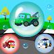 Cars Bubble Puzzle