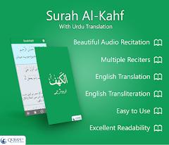 download mishary al afasy quran mp3 with urdu translation