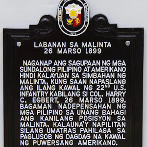 Content courtesy of Encyclopedia of Philippine Heritage, which is an ongoing program of the Wiki Society of the Philippines. Wikimedia image page here, image license is PD-PhilippinesGov.