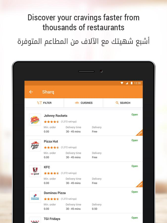 Talabat: Food Delivery Screenshot 9