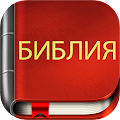 Russian Bible APK for Ubuntu