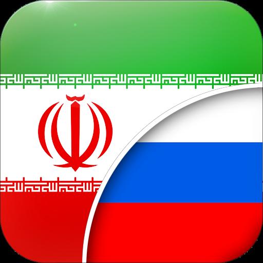 Android aplikacija Perzijsko-slovenski Prevajalec na Android Srbija