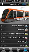 Screenshot of עיריית תל-אביב-יפו