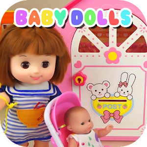 Toy Collections: Baby Dolls For PC